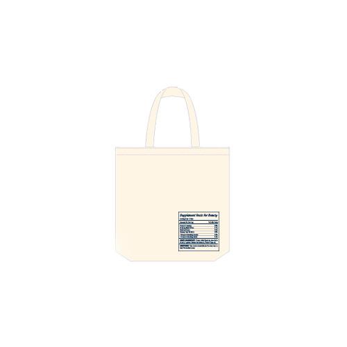 [종료] 데일리서플먼트팩츠_bag